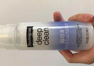露得清卸妆水怎么用_露得清卸妆水使用方法