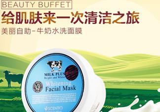 beauty buffet牛奶面膜怎么用_要洗吗