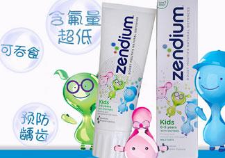 zendium牙膏怎么样_zendium牙膏好用吗