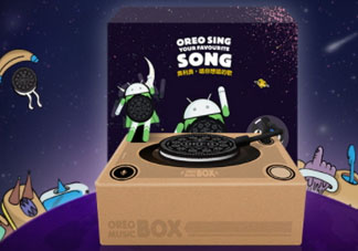 奥利奥升级版音乐盒多少钱 奥利奥升级版音乐盒在哪买