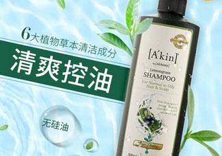 akin柠檬草洗发水怎么样_akin柠檬草洗发水好用吗