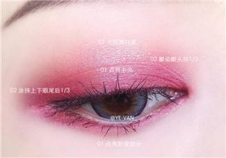温柔眼妆画法 让你温柔似水的眼妆