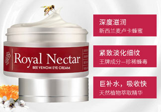 royal nectar蜂毒眼霜多少钱_专柜价格