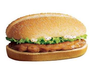 麦当劳板烧鸡腿堡多少钱?好吃吗?