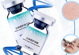 丽普司肽冻干粉有激素吗?丽普司肽冻干粉评测