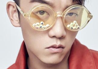 郑恺眼镜什么牌子?郑恺微博同款眼镜