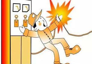 触电到死亡一般是多久?人体触电的方式有几种