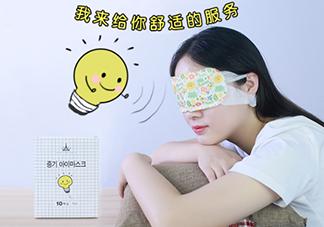 amortals尔木萄蒸汽眼罩怎么用?尔木萄眼罩哪款好?