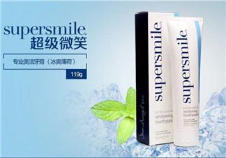 美国supersmile专业美白牙膏好用吗?多少钱?
