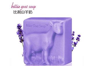 比利山羊奶皂在哪里买 比利山羊奶皂是骗局吗