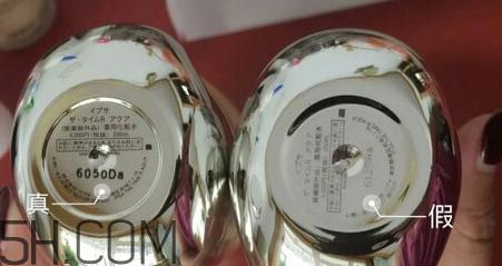 ipsa流金水日本多少钱?ipsa流金水怎么辨别真假?