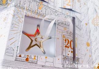 迪奥2017圣诞日历礼盒有哪些产品_多少钱