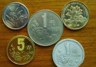 5角硬币哪年的最值钱?1角硬币哪年最值钱