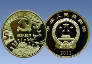 5元硬币值多少钱一个?中国有5元的硬币吗