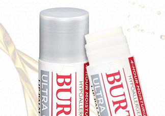 小蜜蜂细致修护唇膏怎么样?好用吗?