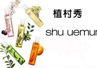 卸妆油适合痘痘肌肤吗?植村秀卸妆油哪款最好用?