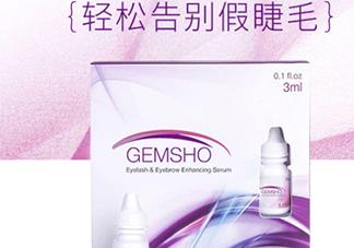 gemsho睫毛增长液怎么用?gemsho睫毛增长液多久用一次