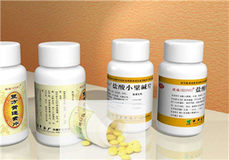 黄连素可以治拉肚子吗?黄连素可以喝酒吗?