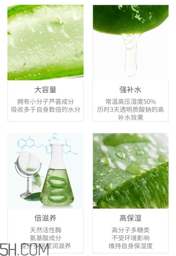 得鲜济州岛鲜鲜芦荟胶