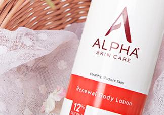 alpha hydrox果酸身体乳真假 alpha hydrox果酸身体乳真假对比
