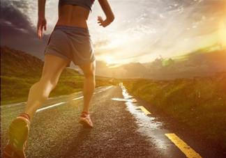 每天跑步5分钟有用吗?每天跑步锻炼对身体有什么好处呢?