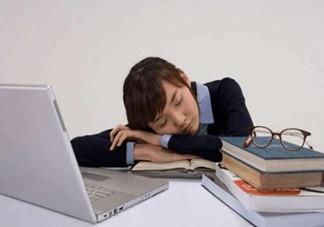 上班族怎么正确睡午觉?怎么正确的在公司睡午觉?