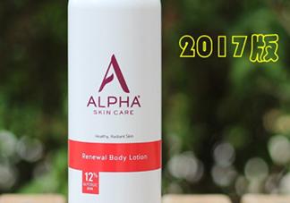 alpha hydrox果酸身体乳好用吗?可以去鸡皮吗?
