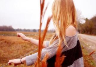 女人婚前焦虑恐惧症  如何消除恐惧心理?