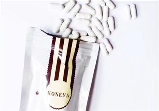 koneya是不是日本的?koneya减肥药真的假的?