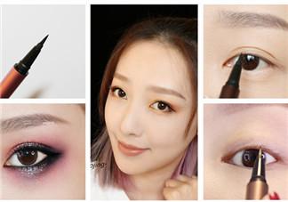 眼线怎么画不容易晕染 防晕染眼画法步骤