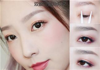 三种不同材质双眼皮贴的正确贴法图