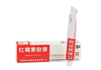 红霉素软膏可以治疗鼻炎吗?红霉素软膏可以给婴儿用吗?