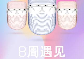 cosmetea光子嫩肤面罩不同灯光颜色功效_使用方法