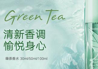 雅顿绿茶香水真假 雅顿绿茶香水真假对比图