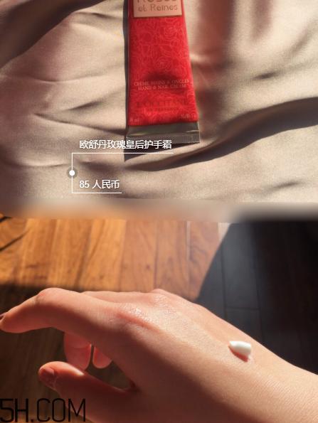 四款常用护手霜对比 欧舒丹六款护手霜测评