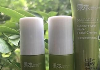 诗婷露雅坚果保湿护肤品套装使用心得_产品评测