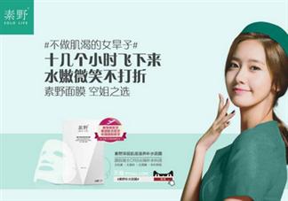 敏感肌肤可以用素野护肤品吗?素野水乳套装好用吗?
