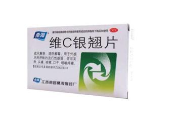维c银翘片治疗发烧吗?维c银翘片治流鼻涕吗?