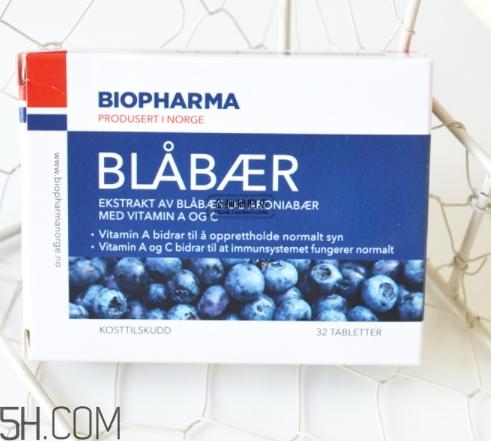 挪威biopharma野生蓝莓精华功效 biopharma蓝莓怎么吃?