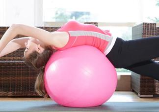 瑜伽球功能大全 瑜伽球打气方法和气量标准