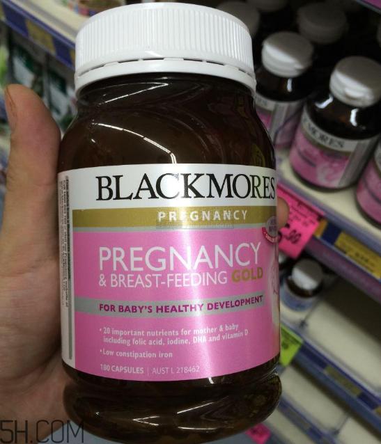澳佳宝孕妇黄金素和爱维乐哪个好?澳佳宝孕妇黄金素产品功效