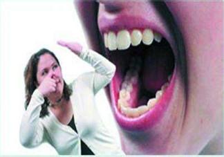 哪些因素可引起口臭?口臭轻松解决