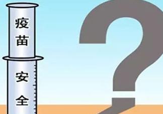 乙肝预防针为什么失效?抗体多久消失因人而异
