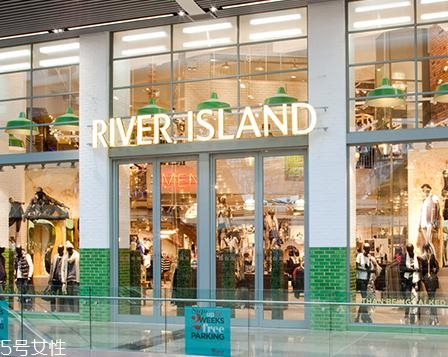 river island什么档次?英国最有名的高街时尚品牌之一