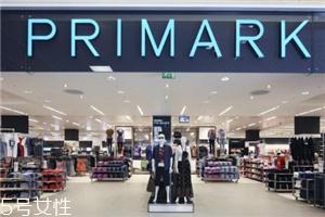 primark衣服质量怎么样?英国最火的快时尚品牌