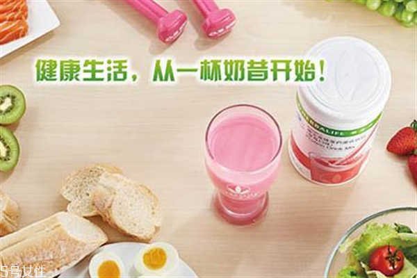 孕妇可以喝康宝莱奶昔吗?康宝莱奶昔有副作用