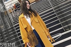 姜黄色大衣怎么搭配?塑造迷人好气色
