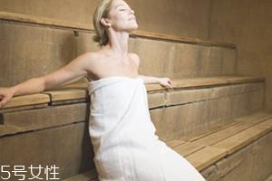 汗蒸前洗澡还是汗蒸后洗澡?教你正确的汗蒸方法