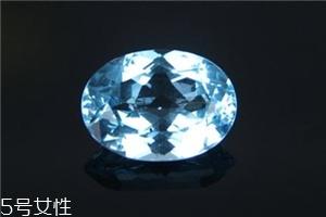海蓝宝是什么材质?别再冤枉它是水晶了