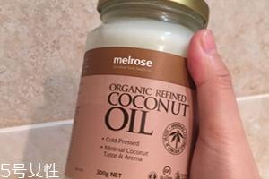 melrose椰子油怎么样?范冰冰打电话的椰子油